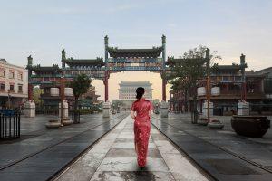 לעשות עסקים בסין