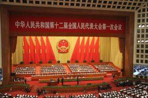 ממשל, משפט וכלכלה בסין