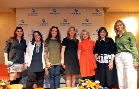 פאנל יום האישה במרכז האקדמי פרס: האם שוויון לנשים הוא רק פיקציה?