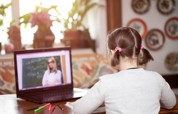 למידה מרחוק לסטודנטים ותלמידים עם לקויות למידה